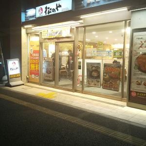 松のや@川越西口店