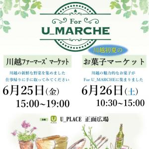 川越初夏のお菓子マーケット