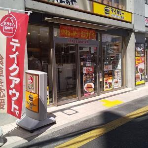 松のや/マイカリー食堂@川越西口店