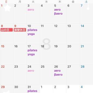 【power_rhythms】8月の開催日程(変更有り)とお知らせ