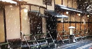京都の老舗旅館・・・俵屋