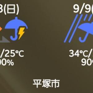三代目流~台風シフト(人´∀`)♪