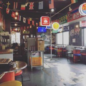 安城にある韓国料理『てじ韓 安城店』でチゲ鍋ランチ