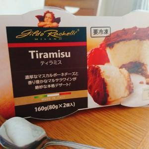 【業務スーパー】のティラミス