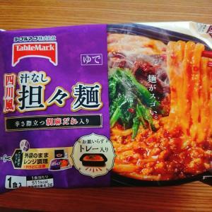 テーブルマーク:四川風 汁なし 坦々麺