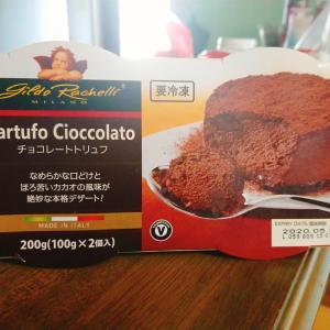 【業務スーパー】チョコレートトリュフ