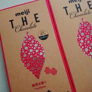 おひとり様2個限り:meiji THE chocolate フランボワーズ