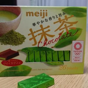 meijiチョコレート【抹茶】