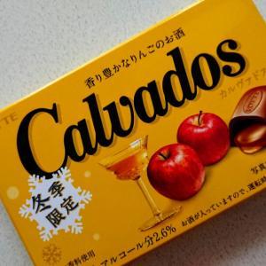 ロッテ【冬季限定カルヴァドス】