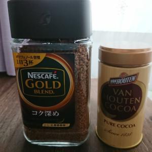 インスタントコーヒー+ココアを飲み始めた結果