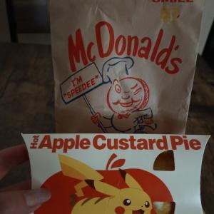 噂通りだった、マクドのホットアップルカスタードパイ