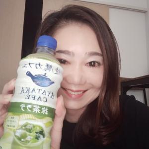 綾鷹カフェ~抹茶ラテ~