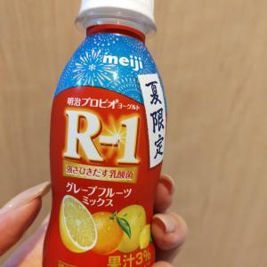夏限定 R-1