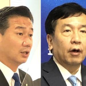 立憲民主党の福山哲郎が〝チン提案〟