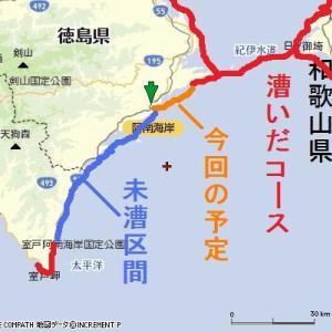 蒲生田岬から室戸岬への道