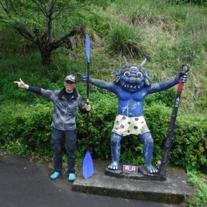 大江山の酒呑童子