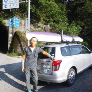 さあ長野県天龍村から発進だ!