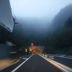 さあ鳥取県の沿岸を漕ぎに行こう!
