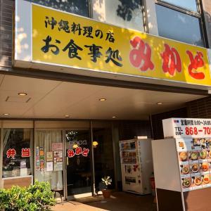 松山 「みかど」