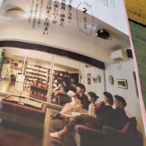 SUUMO☆住宅情報誌