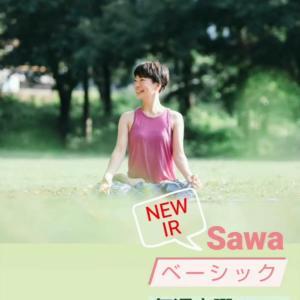 Sawaデビュー☆