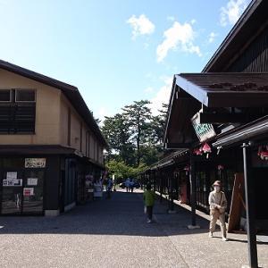 津軽藩ねぷた村「その1」