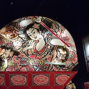 津軽藩ねぷた村「その2」