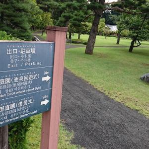 藤田記念庭園「低地部庭園」