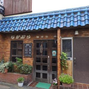 これぞ昭和の記憶を伝える純喫茶*なかむら珈琲店(高円寺)