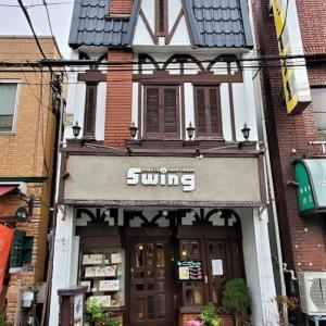 2/24閉店☆十条駅前のレトロ喫茶・Swing(スヰング)