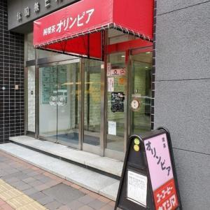 純喫茶オリンピア(札幌)
