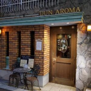 DUN AROMA(都立大学)