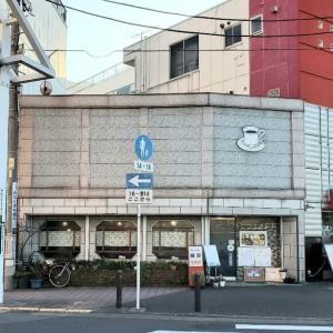 初詣の帰り道☆川崎大師駅前「城亜」