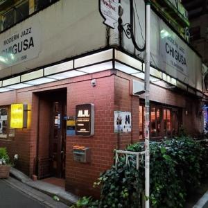ジャズ喫茶ちぐさ(桜木町)