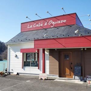 宮ケ瀬湖のほとりに☆Le cafe' d'Oguisso(カフェ オギッソ)