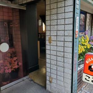 昔のご近所喫茶☆こころ(本郷三丁目)その4