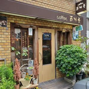 coffee 西琲亜(麻布十番)