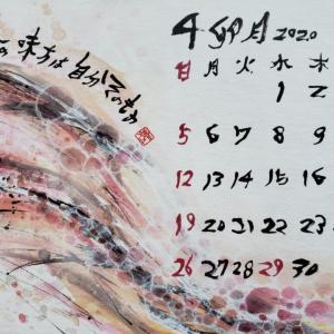 オリジナルカレンダー 3月.4月