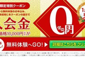 宇部市のパソコン教室〜書初め〜2020.01.18