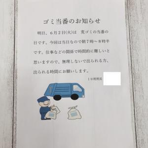 宇部市のパソコン教室〜生徒様の作品〜2020.6.24