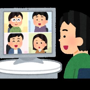 宇部市のパソコン教室・スマホ教室〜Zoom講座〜2021.01.20