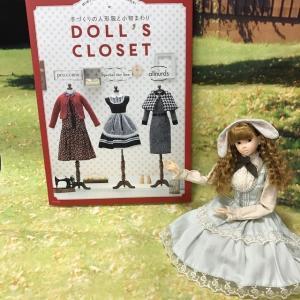 Doll's Closet