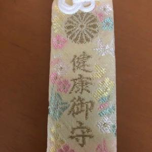 大分市の西寒多神社(SASAMUTA Shrine)に初詣に行ってきました!!