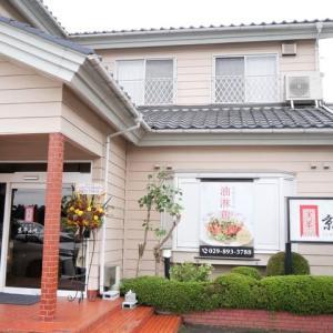 ジンホアつくば松代店オープンしました。