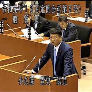 12月議会一般質問に登壇しました。