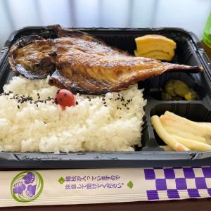 魚焼き屋のお弁当。