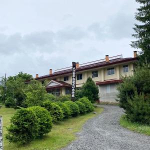 八ケ岳中央農業実践大学校に行ってきた。
