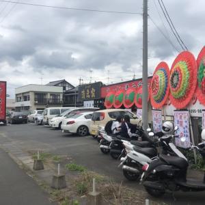清六家下妻店がオープンしました。