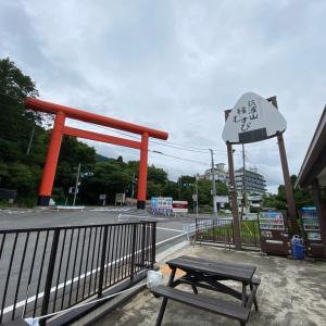 筑波山縁むすびに様子を見に行ってきました。