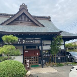 自然薯「茅」が常陸小田米利用店となりました。